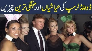 Some Most Expensive things Owned by Donald Trump | Urdu | Hindi | Shan Ali TV
