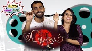 Reel Anthu Pochu | Episode 7 |  Vidayutham | Old movie review | Madras Central