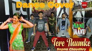 Tere thumke sapna chaudhari   Dance cover by TDC   SSR Choreography  