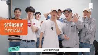 [Special Clip] 몬스타엑스 (MONSTA X) - MONBEBE 4th Anniversary Message