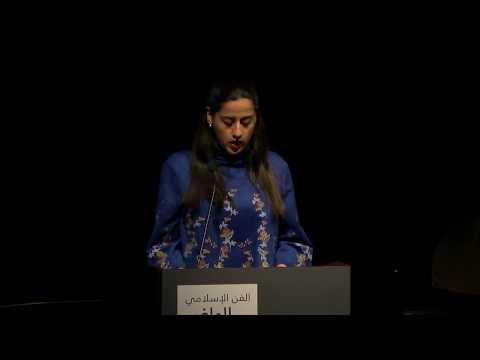 Islamic Art: Past, Present and Future | Venetia Porter