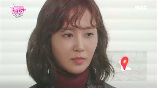 [dae Jang Geum Is Watching] Ep09,follow A Team Leader To Find A Good Restaurant 대장금이 보고있다 20181206