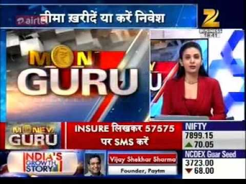 ULIP ,Term & Pension Plan Tips from Industry Expert | Zee Business - Money Guru |16 Sept 2015