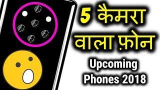 Upcoming Phones: The Future Smartphones of 2018 | Nokia Samsung iPhone Leaked Smartphones