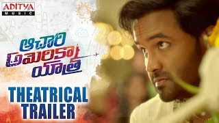 Achari America Yatra Theatrical Trailer | Vishnu Manchu, Pragya Jaiswal, Brahmanandam
