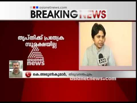 No special security for Trupti Desai and group
