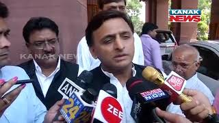 Akhilesh Yadav: There Should Be Health Information System So That Timely Checkup Can Be Done