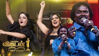 """Sodakku Mela Sodakku "" Anthony Daasan Sets Auditorium on FIRE | Vikatan Cinema Awards Part 2"