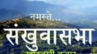 Dherai man chhune purbeli bhaka by rajesh payal rai