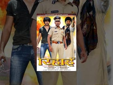 Xxx Mp4 Rihai Bhojpuri Full Movie Dinesh Lal Yadav Kajal Raghwani Aditya Ojha Bhojpuri Latest Movie 3gp Sex
