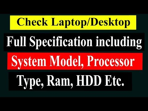 How to Check Laptop/PC/CPU Full Specifications (3 Methods)  how to check ram windows 10  sumit nain