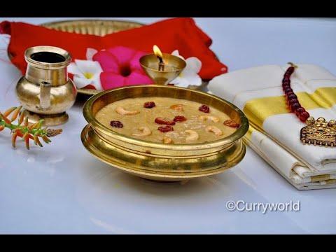 സൂചി  ഗോതമ്പു നുറുക്ക് പായസം||Sadya Special Broken Wheat Payasam ||Onam Payasam-Recipe no 188