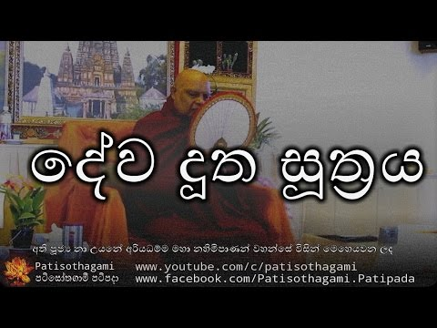 Dasa Disa Piritha Epub Download
