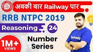 1:30 PM - RRB NTPC 2019   Reasoning by Deepak Sir   Number Series