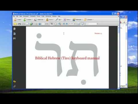 How to Type in Hebrew on US English Keyboard