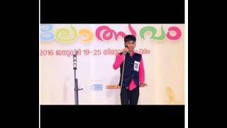 Mappilapattu first prize in school kalolsavam 2016