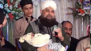 Owais raza qadri doing Zikr-e-Allah for little Baby
