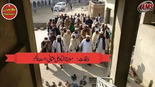 Highlights Punjab Visit , Molana Ilyas Ghuman 2017