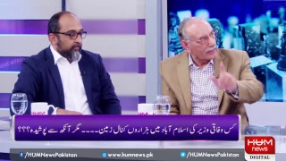 Download LIVE: Program Breaking Point with Malick l 24 March, 2019 Video