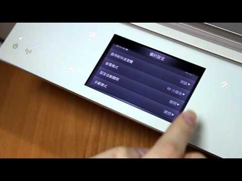 MML@HP ENVY 110操作示範2