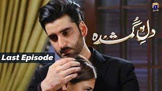 Dil-e-Gumshuda | Last Episode - 34 | 14th Nov 2019 | HAR PAL GEO