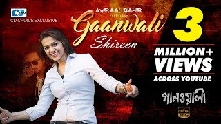 Gaanwali | Shireen Jawad | Avraal Sahir | Video Song  | Official Music Video