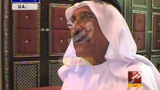 UAE Vsh News Travel Abdul Qadir Baloch 02