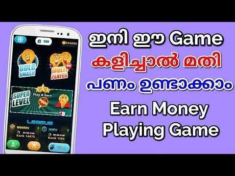 ഈ Game കളിച്ച് 100% ക്യാഷ് ഉണ്ടാക്കാം | Earn Money Playing Bulb Smash game