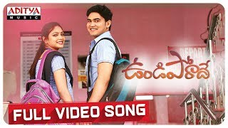 Undiporadey Full Video Song    Undiporaadey Video Songs    Yelender Mahaveer    Naveen Nayini