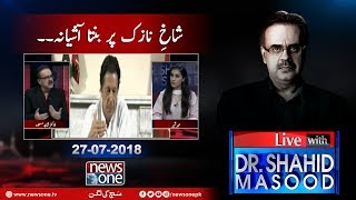 Live with Dr.Shahid Masood   27-July-2018   Election Pakistan 2018    Imran Khan