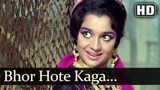 Bhor Hote Kaaga Pukaare - Asha Parekh - Sunil Dutt - Chirag - Old Hindi Songs - Madan Mohan