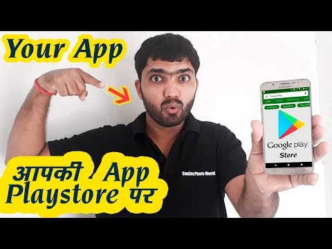 Publish App on Play Store | Create Play-store Account