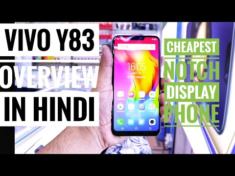 Vivo Y83 cheapest Notch display phone under 15k in hindi