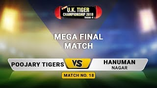 Poojary Tigers VS Hanuman Nagar | UK Tiger Championship 2019, Ghatkopar, Mumbai