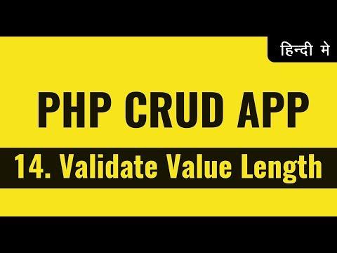 Validate input value range| Learn PHP in Hindi Urdu | vishAcademy