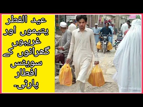 Eid Ul Fitr 2020 Sweet Distributed to Orphan Familys|Last Iftar Party Vlog|