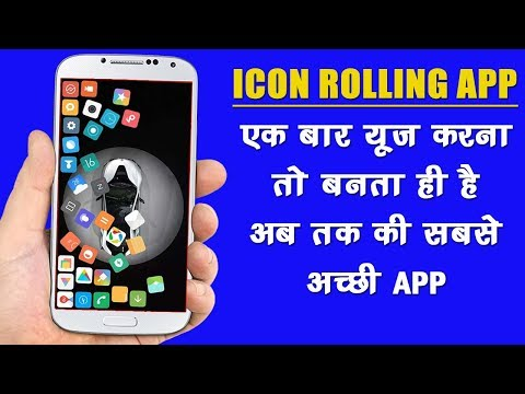 Best Rolling Icon App for Android | Best App for Android