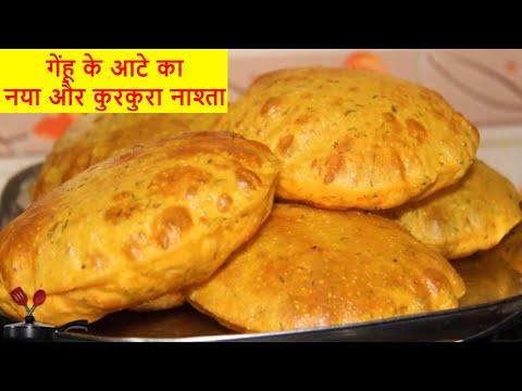 Aloo Puri Recipe | Potato puri | Aloo Poori Recipe in hindi