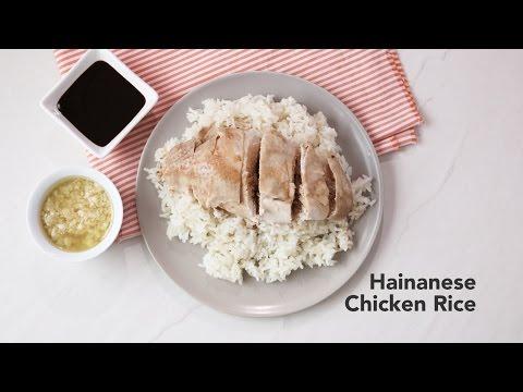 Hainanese Chicken Rice Recipe | Yummy Ph