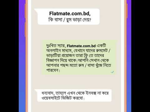 Flatmate.com.bd - Find Roommate, Tolet, Sublet for Rent in Bangladesh