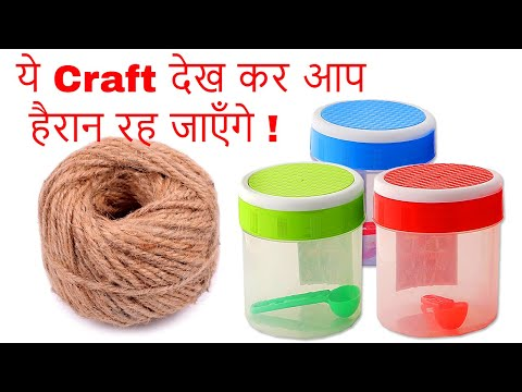 How to Reuse Old Kitchen Plastic Containers & Jute Rope | DIY Organizer