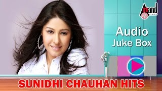 "Sunidhi Chauhan |""JUKE BOX""