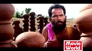 ഇങ്ങോട്ട് പോര് ഇവിടെ ആരുമില്ല..!!   Malayalam Comedy   Super Hit Comedy Scenes   Best Comedy Scenes