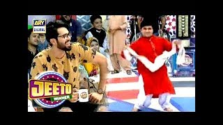 Aou Waseem , Muje Pata hai tum acha Dance Karogay - Jeeto Pakistan
