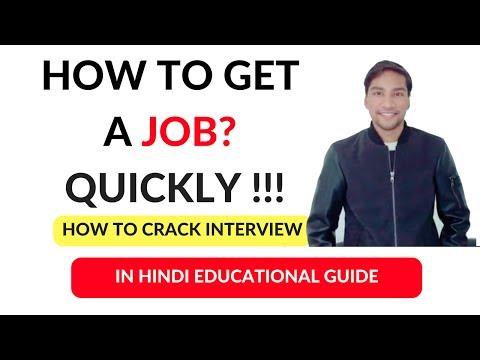 How to get a JOB FAST? | Job Tips | Job preparation in Hindi
