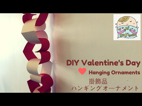 SUPER EASY Valentine's Day Hanging Decorations ハートハンギングオーナメント ❤ 心形掛飾品 DIY