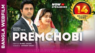 Apurba, Tanjin Tisha ❤️ PREMCHOBI (প্রেমছবি) ❤️ Full Telefilm — Romantic Bangla Natok (Full HD)