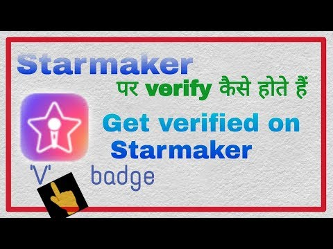 how to get verified on starmaker|| verification after 8K ⭐