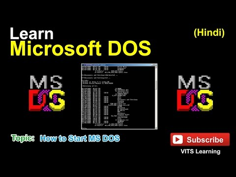 1 MS DOS   How to Start MS DOS