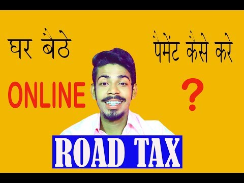How to pay road tax online in India | Jharkhand Road Tax payment